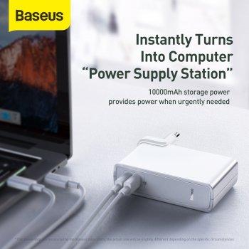 Мережевий зарядний пристрій Baseus GaN 2in1 QC3.0+PD3.0 45W USB+Type-C 5A з функцією Павербанка 10000mAh + кабель Type-C 60W 20V/3A 1м Білий