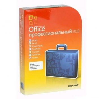 Офісне додаток Microsoft Office 2010 Professional 32/64bit Russian DVD BOX (269-14689)