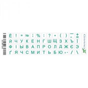 Наклейка на клавиатуру Grand-X 52 keys Cyrillic green (GXMPGW)