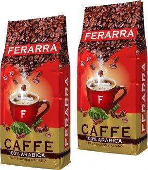 Упаковка кофе в зернах Ferarra Caffe 100% Arabica с клапаном 1 кг х 2 шт (4820198877217)