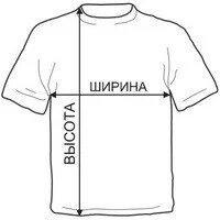 Женская футболка Мама лучшая в целом мире