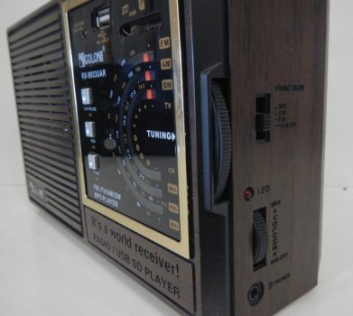 Портативный Радиоприёмник аккумуляторный мультидиапазонный GoVern RX-9933 (Golon) FM/AM Brown