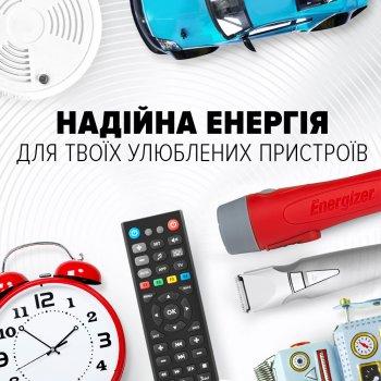 Батарейка Energizer Alkaline Power AA 4 шт (7638900246599)