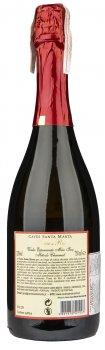 Вино игристое Jean Marie Boompute FONTE DO REI белое полусухое 12% 0.75 л (5601878521007)