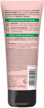 Крем AA Super Fruits And Herbs для ног авокадо и шалфей 75 мл (5900116064918)