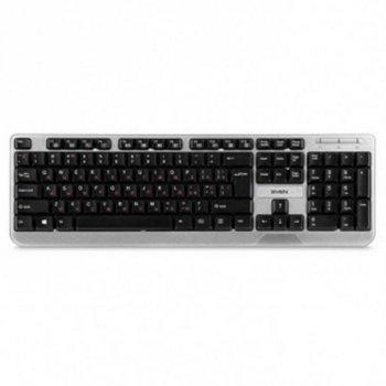 Комплект (клавіатура, миша) Sven KB-S330C Black USB UAH