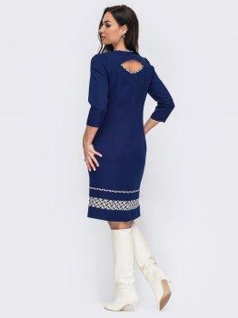 Плаття Dressa 52740 Синє