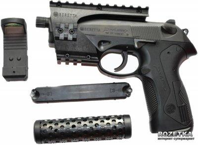 Пневматичний пістолет Umarex Beretta Px4 Storm Recon (5.8098)