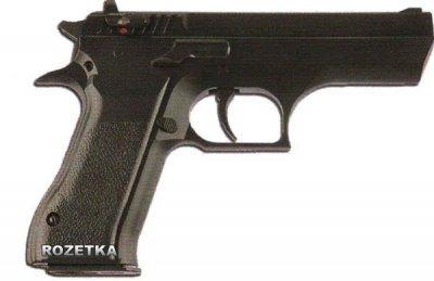 Пневматичний пістолет KWC KM43(Z) (AAKCMD431AZB)