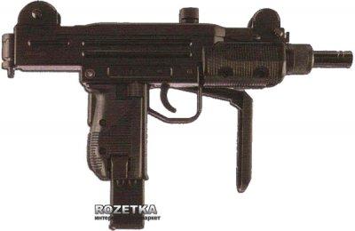 Пневматичний пістолет KWC KMB07