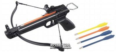 Арбалет Man Kung MK-50A15PLR + 5 стріл (31/MK-50A15PLR)