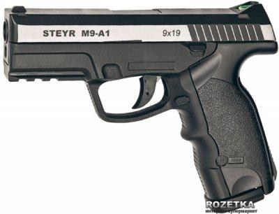 Пневматичний пістолет ASG Steyr M9-A1 DT (23702505)