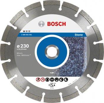 Диск алмазный отрезной Bosch Professional for Stone 230 x 22.23 мм (2608602601)
