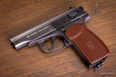 Пневматичний пістолет Іжмех Байкал МР-654К Нова рукоятка (16620279)