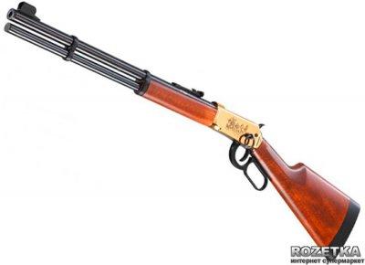 Пневматична гвинтівка Umarex Walther Lever Action Wells Fargo (460.00.41)