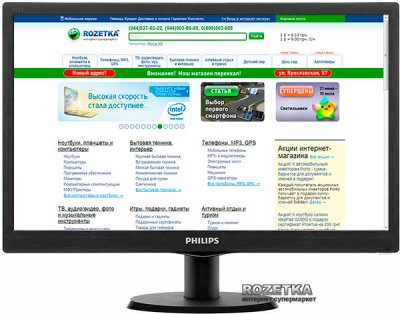 "Монітор 18.5"" Philips 193V5LSB2/10 Black"