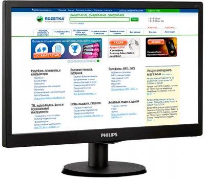 """Монітор 19.5"""" Philips V-line 203V5LSB26/10/62"""