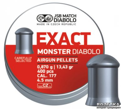 Свинцеві кулі JSB Diabolo Exact Monster 0.87 р 400 шт (546278-400)