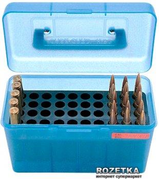 Коробка МТМ H50-RS для патронів 223 Rem 50 шт. Блакитний (17730477)