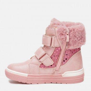 Сапоги Clibee H156 Розовые