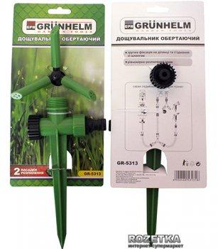 Розбризкувач обертовий Grunhelm GR-5313 (40301)