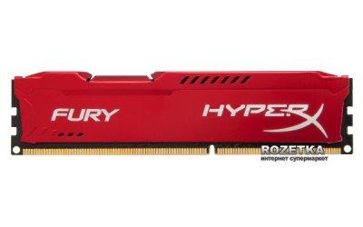 Оперативна пам'ять HyperX DDR3-1866 4096MB PC3-14900 FURY Red (HX318C10FR/4)