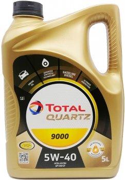 Моторне масло Total Quartz 9000 5W-40 5 л (148650)