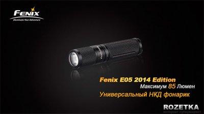 Ліхтар Fenix E05 Cree XP-E2 R3 LED Синій