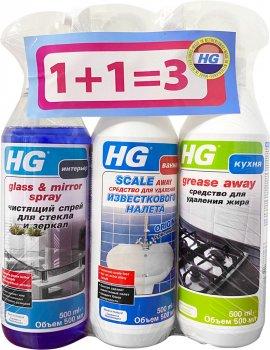 Набір HG 2 + 1 Засіб для видалення жиру 500 мл + Засіб для видалення вапняного нальоту 500 мл + Очисний спрей для скла 500 мл (8711577276799)