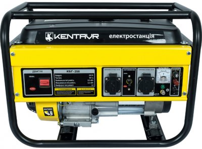 Генератор бензиновый Кентавр КБГ-258 (115846)