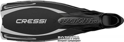 Ласты Cressi-Sub Reaction Pro 42/43 Grey (BG195042)
