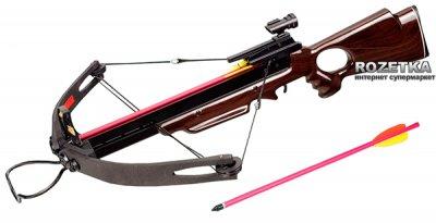 Арбалет Man Kung 31/MK-250А1 + 2 стрелы (31/MK-250А1)