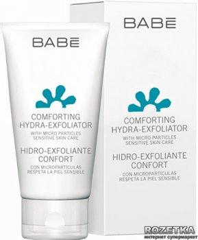 Мягкий скраб для лица BABE Laboratorios увлажняющий для всех типов кожи 50 мл (8437011329899)