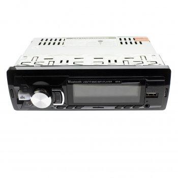 Автомагнитола 1DIN MP3 CDX-6819 /Bluetooth