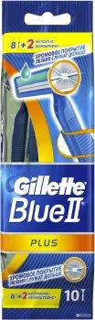 Одноразовые станки для бритья (Бритвы) мужские Gillette Blue 2 Plus 10 шт (3014260269401)