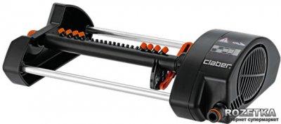 Дощівник імпульсний на підставці Claber Compact-20 Aqua Control (87530000)