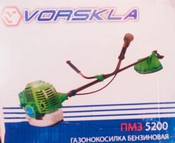 Бензокоса Vorskla ПМЗ-5200
