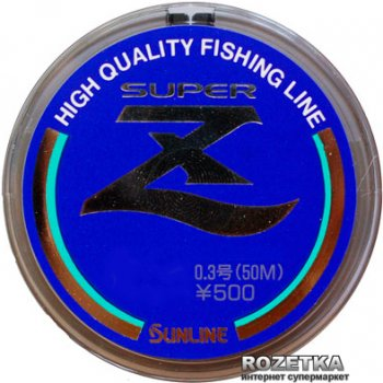 Леска Sunline Super Z HG 50 м #1.2/0.181 мм 2.77 кг (16580043)