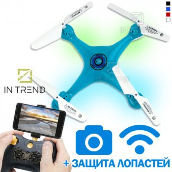 Квадрокоптер на радиоуправлении дрон YD JIA D74 с пультом Д/У с камерой WIFI - летающий дрон с подсветкой на аккумуляторе с фиксированной высотой для детей и взрослых, - Голубой