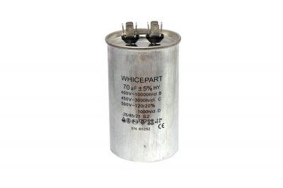 Конденсатор 70 мкФ 370 V металевий