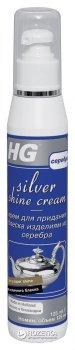 Крем для швидкого чищення срібла HG 125 мл (8711577093501)