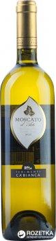 Вино игристое Ca Bianca Moscato dAsti белое сладкое 0.75 л 5-7% (8000160602993)
