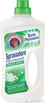 Обезжиривающее средство для пола ChanteClair Sgrassatore Белый мускус 750 мл (8015194514860)