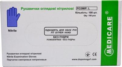 Перчатки нитриловые без пудры Medicare размер L 50 пар Синие (52-063) (2000490541265)