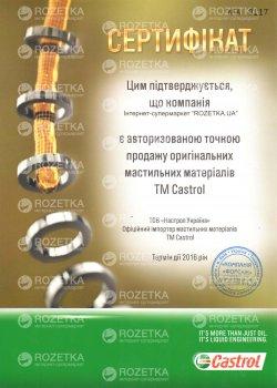Гальмівна рідина Castrol Brake Fluid DOT 4 1 л