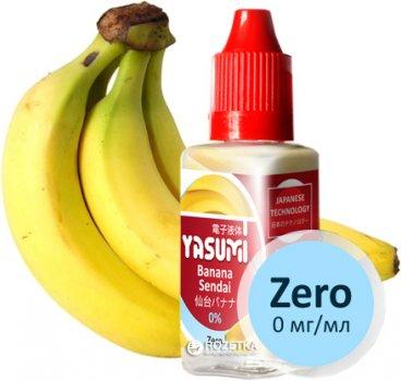 Жидкость для электронных сигарет Yasumi Banana Sendai~
