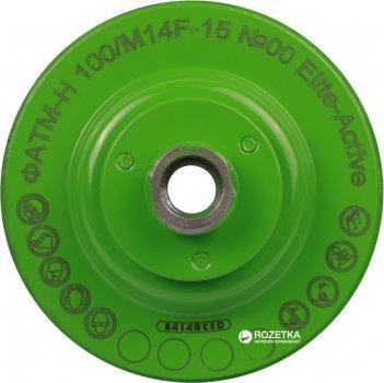Фреза алмазна Distar ФАТМ-H Elite-Active 100/M14F-15 №00 (17417109005)