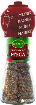 Приправа к мясу Kamis 48 г в мельнице (5900084246712)