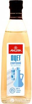 Уксус Akura спиртовой натуральный 9% 330 мл (4820178460347)