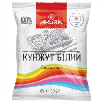 Кунжут Akura білий 50 г (4820178460156)